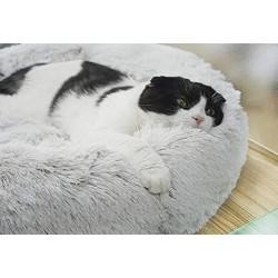 Panier coussin détente tout doux pour chat Alba - FLAMINGO